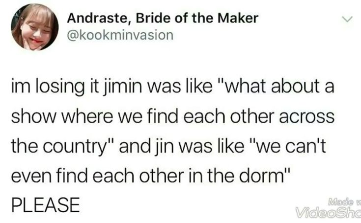 Park Jimin   Kim Seokjin   BTS   tbh i would watch the hell out of this show