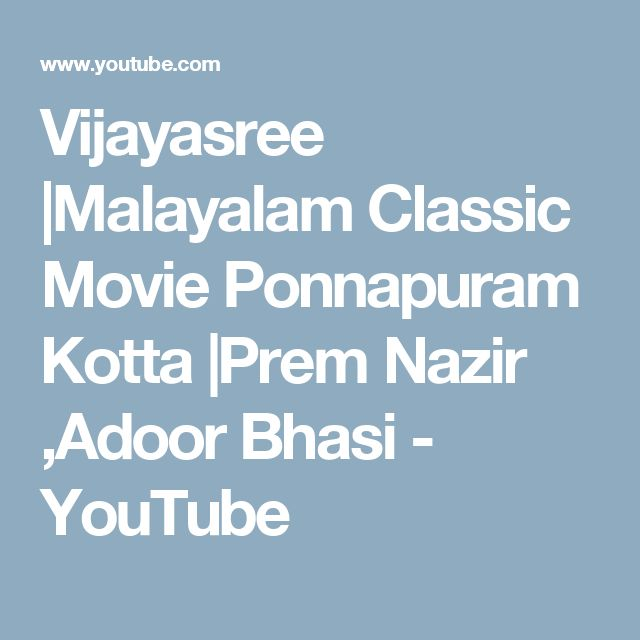 Vijayasree |Malayalam Classic Movie Ponnapuram Kotta |Prem Nazir ,Adoor Bhasi - YouTube