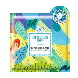 L'HERBOFLORE Marine Collagen Resilience Lift Mask_1pc
