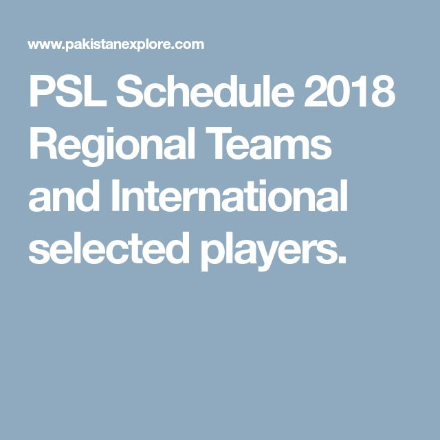 PSL Schedule 2018 Regional Teams and International selected players.