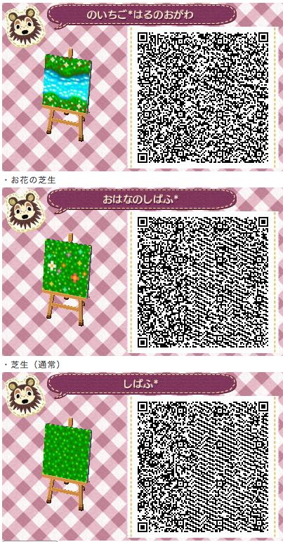 1000 images about animal crossing new leaf qr codes on for Qr code acnl sol