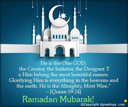 Wishing everyone Ramadan Mubarak!