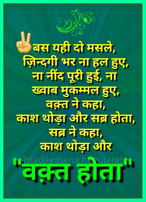 Best Quotes In Hindi But Written In English : Hindi quote Hindi Quotes Pinterest Hindi quotes and Quotes