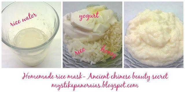 Υπέροχη αντιρυτιδική μάσκα προσώπου με βάση το ρύζι, εμπνευσμένη από αρχαίο κινέζικο μυστικό ομορφιάς!
