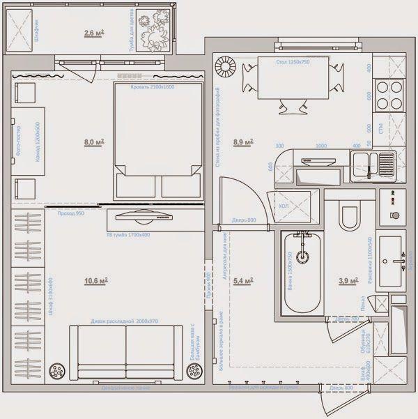 П44. Дизайн однокомнатной квартиры: Однушка для себя