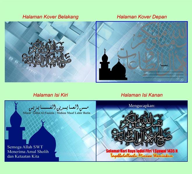 Kartu Ucapan Selamat Lebaran Idul Fitri 1435 h 2014 - 03