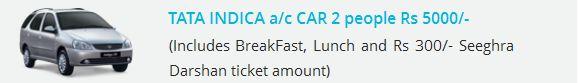 Tata Indica a/c CAR 2 people - chennai to tirupati car rental