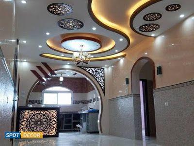 Latest modern pop false ceiling design for living room ...