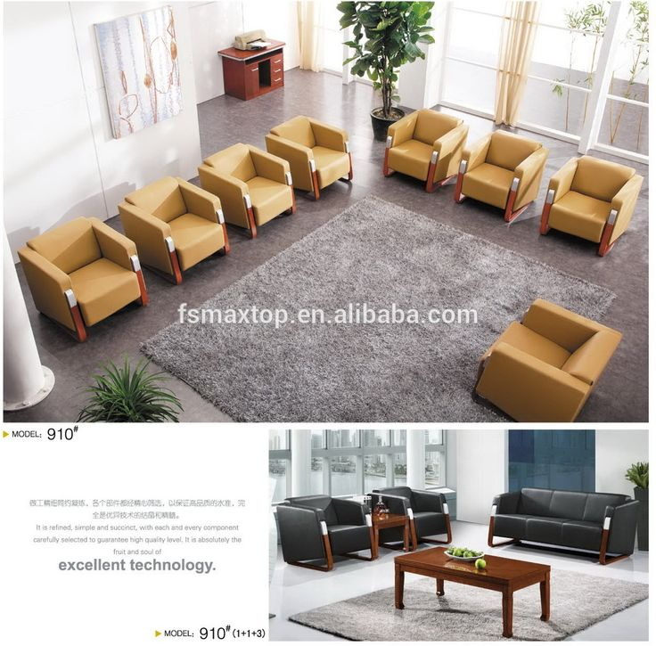 QJ 907# FOSHAN More Seat Luxury Modern Conference Wooden Sofa Set Designs