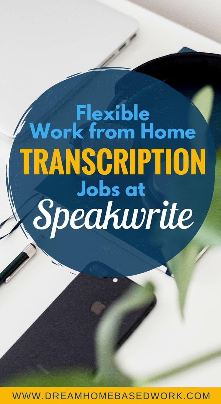 Speakwrite is Hiring Remote Work from Home Transcriptionists
