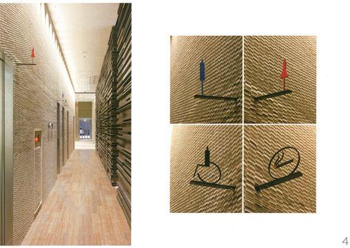 2012サインデザイン賞 東海関電ビルディング