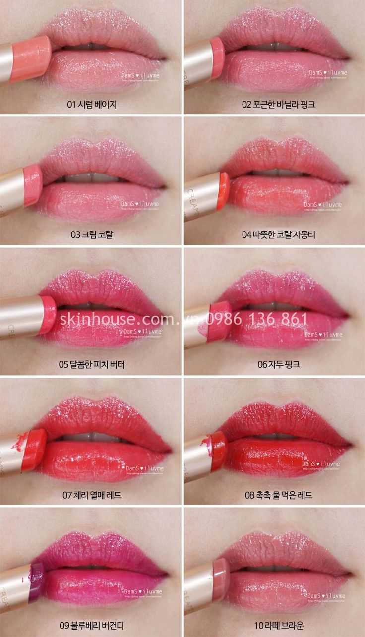 Innisfree cream mellow lipsticks. Omg I want all of themmmm