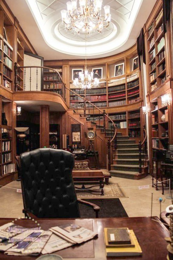 Newtechnologyblog Info Nbspthis Website Is For Sale Nbspnewtechnologyblog Resources And Information Home Library Rooms Home Library Design Luxury Homes