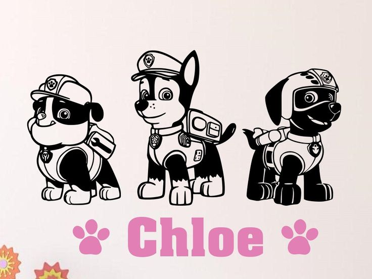 Paw Patrol Wall Decal | Personalized Name Vinyl Wall Decal/Sticker v2 by ElegantWallArt on Etsy