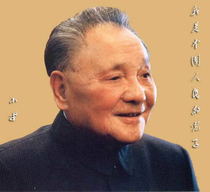 "He is Deng xiaoping. Core leader deng xiaoping, China's second generation leadership of the communist party of China, marxist, proletarian revolutionary and statesman, strategist, diplomats, and is also the Chinese people's liberation army (PLA), one of the main leaders of the People's Republic of China.He advocated ""reform and opening up"" and ""one country, two systems"" policy concept, change the late 20th century of China, also affect the world."