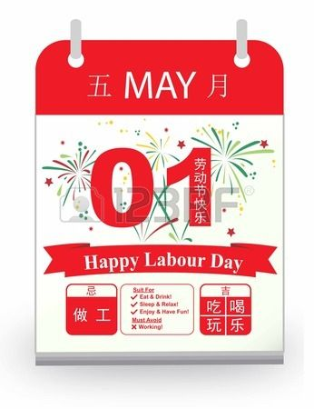 Happy Labour Day & Grab it here : https://www.123rf.com/photo_71576155_stock-vector-labour-day-vector.html