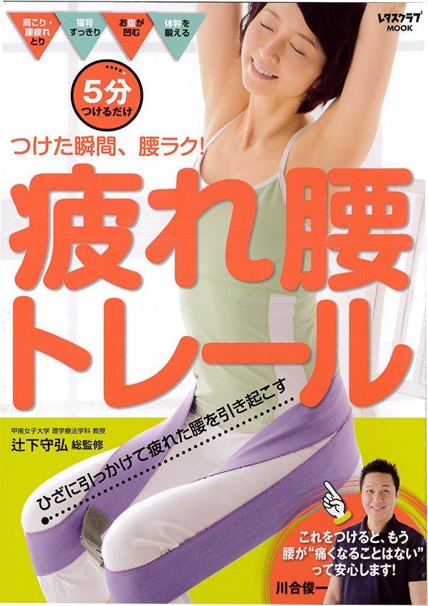 表紙 [aumnie] チャーム2.0 タンク http://item.rakuten.co.jp/puravida/101121001/