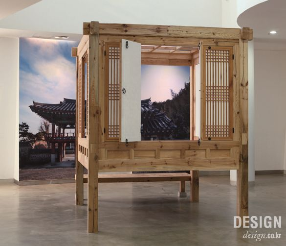 Modern hanok exhibit in Seoul!
