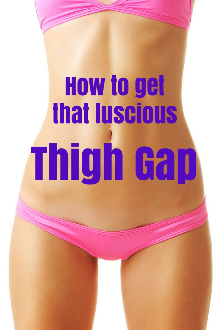 Some exercises target the inner thigh area and help tone the muscles there. The following are the top 5 supermodel exercises to get that luscious thigh gap.