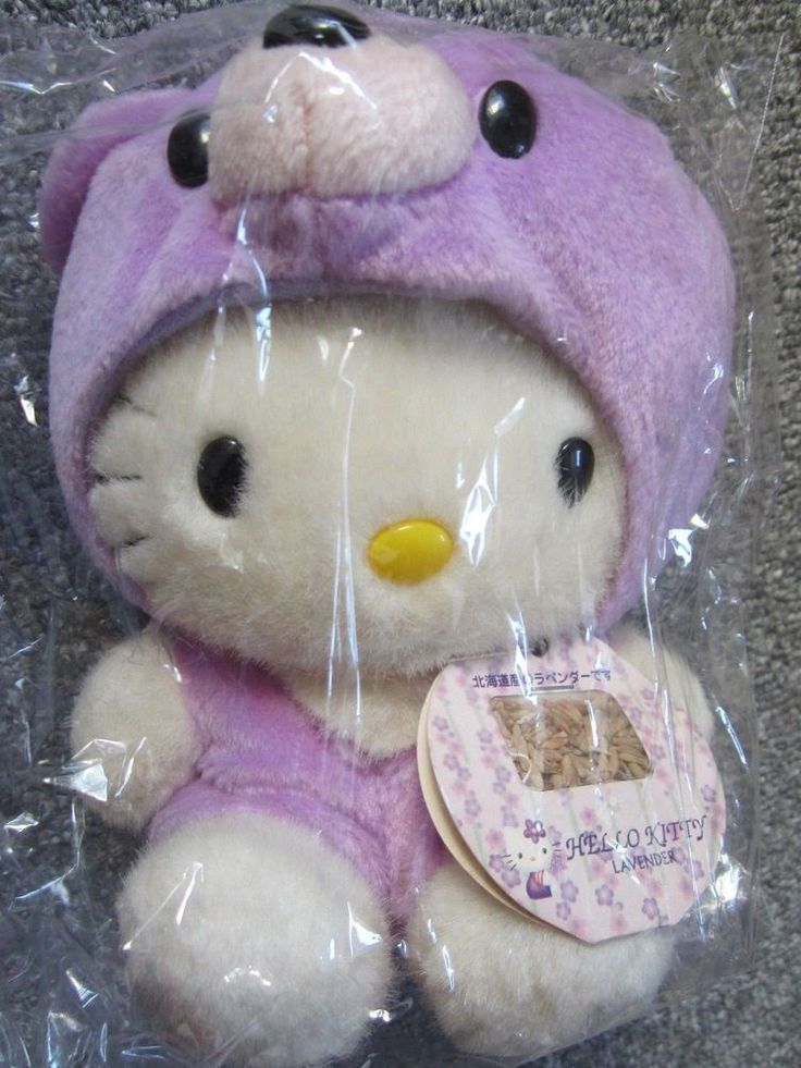 Sanrio Rare Hello Kitty Japan Limited Hokkaido Lavender Bear Kitty Plush Doll