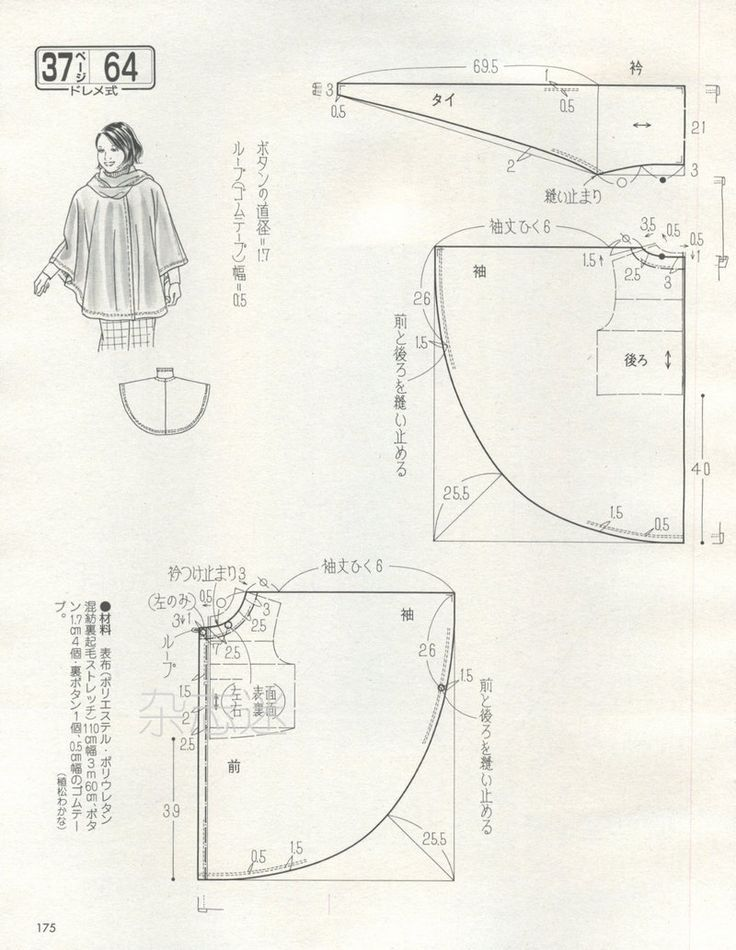 Cape , patterns instructions