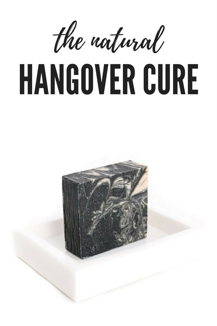 The Natural Hangover Cure |We get it, you feel like the Black Death. But luckily, with the help of our good friend #charcoal, this bar will help to pull some of the toxins you ingested out of your skin/system; you know the ones, they're named Jim, Jack and Jose. And no, we aren't talking about your exes.