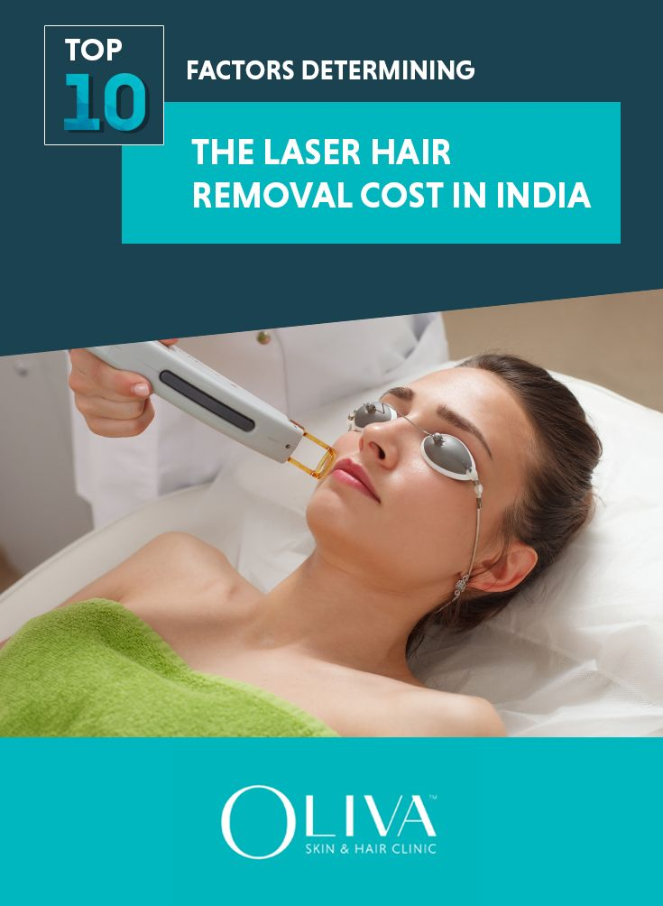 The Cost Of Laser Hair Removal Procedures Is Usually In Between Rs