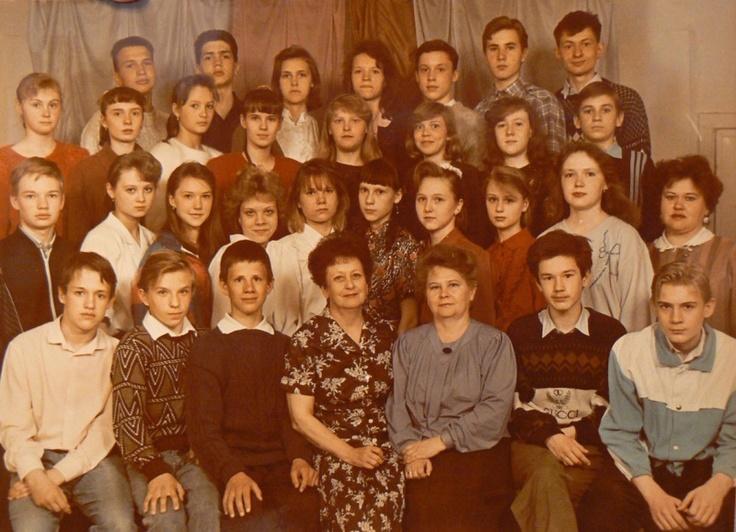 Галерея - Выпускники 90-х   Гимназия №108 г. Екатеринбург