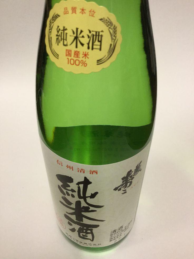 長野県の地酒 1年熟成とは思えない