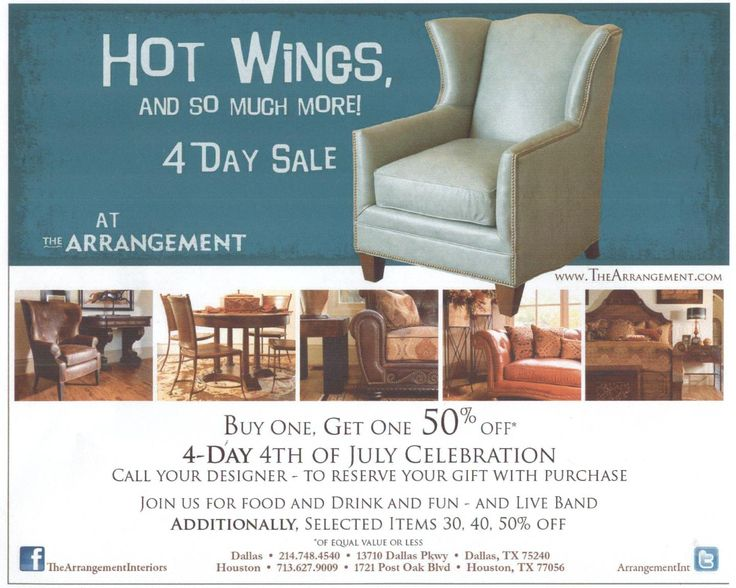 july 4th sale on furniture