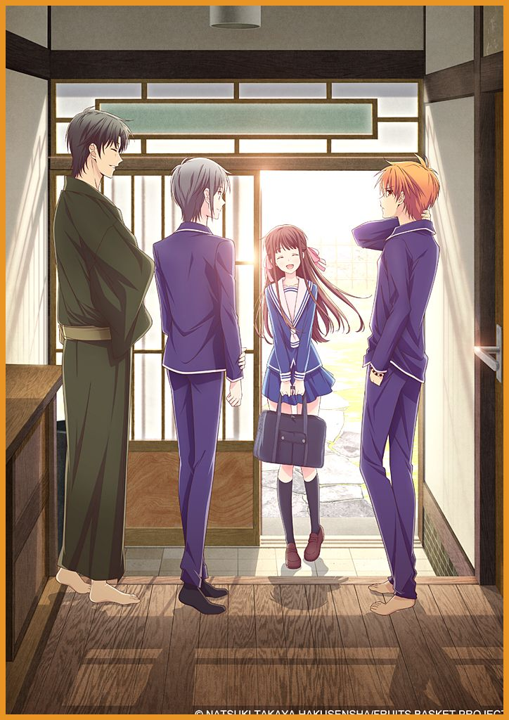New Fruits Basket Anime Coming in 2019 Fruits Basket the