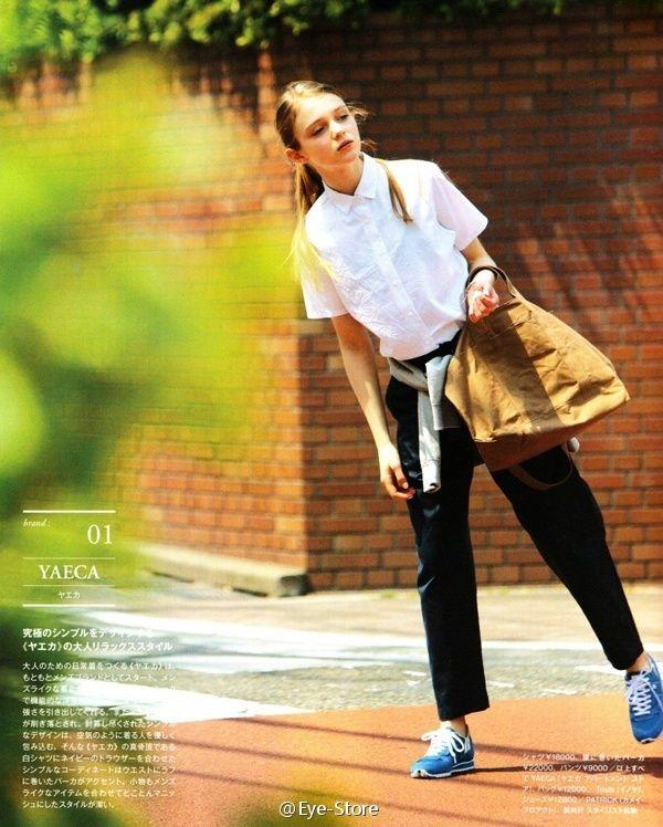 Fudge Magazine. June Issue. 2014