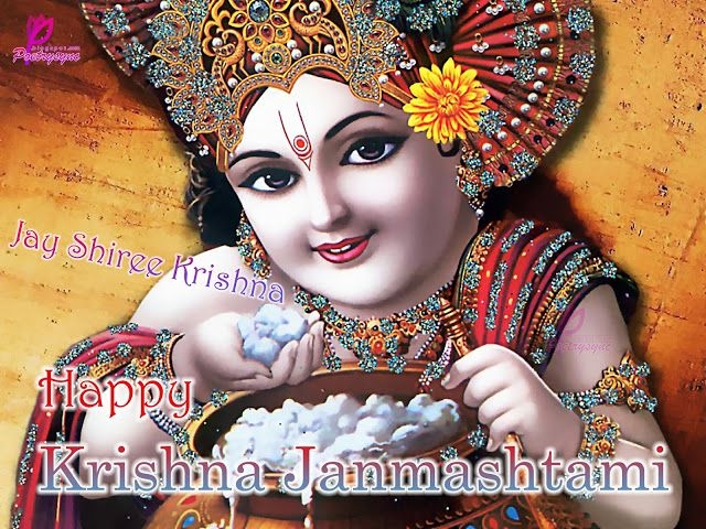 Poetry: Happy Krishna Janmashtami Greeting Cards with Quotes