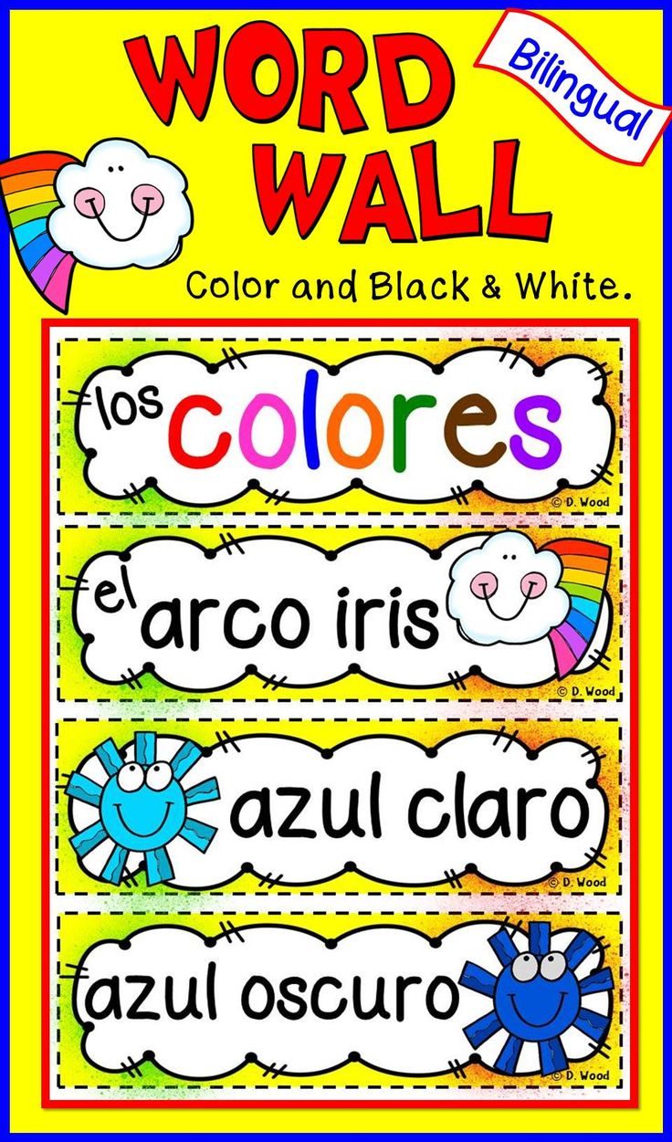 Great word wall cards to teach Spanish colors.