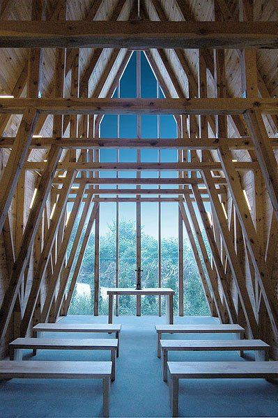 Kościół Votum Aleksa w Tarnowie projektu pracowni Beton (Marta i Lech Rowińscy)