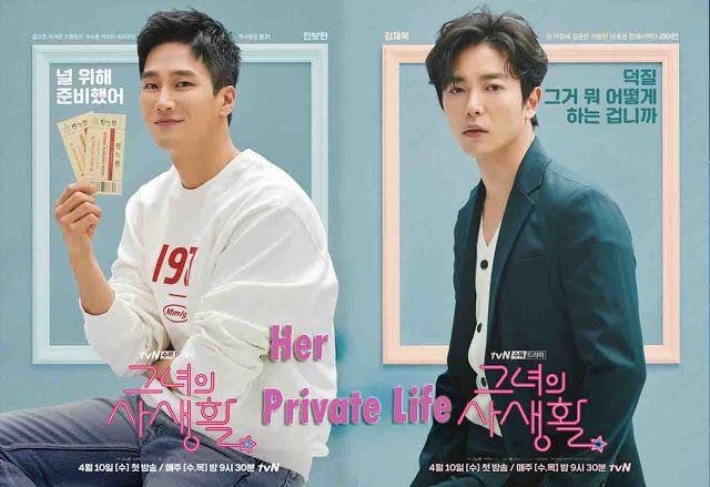 Drama Her Private Life Episode 1 16 Lengkap Komedi Novel Korea