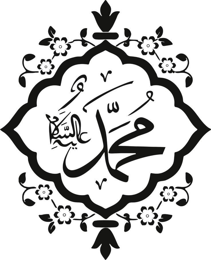 DesertRose,;,صلى الله عليه وسلم,;,