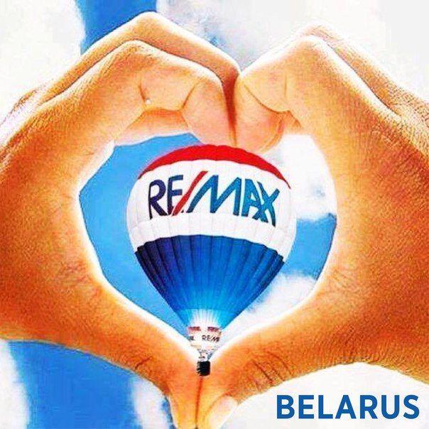 Cозданный в 1973 г. #REMAX вырос в крупнейшую в мире #сеть агентств недвижимости, с управляемыми и находящимися в собственности франчайзи офисами и более чем 100 000 агентов в примерно 100 странах. Сейчас это один из самых известных брендов в сфере #недвижимости в Европе и по всему миру. #REMAXBelarus