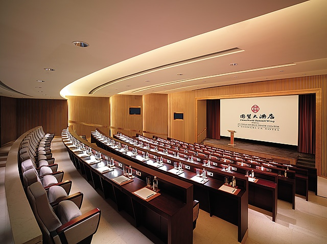 Have a conference in the auditorium of China World Summit Wing, Beijing