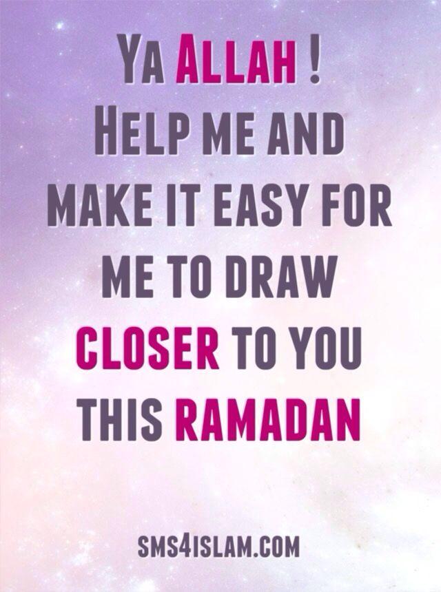 ya allah help me in arabic - photo #14