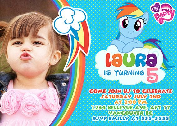 Rainbow Dash Birthday Invitations By BerryliciousDesign