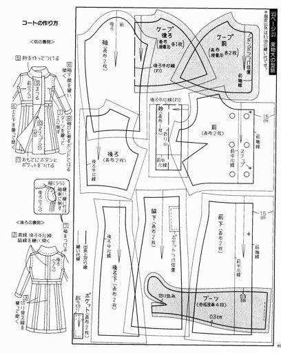 выкройки для кукол. 69 (Личные)  free dress patterns