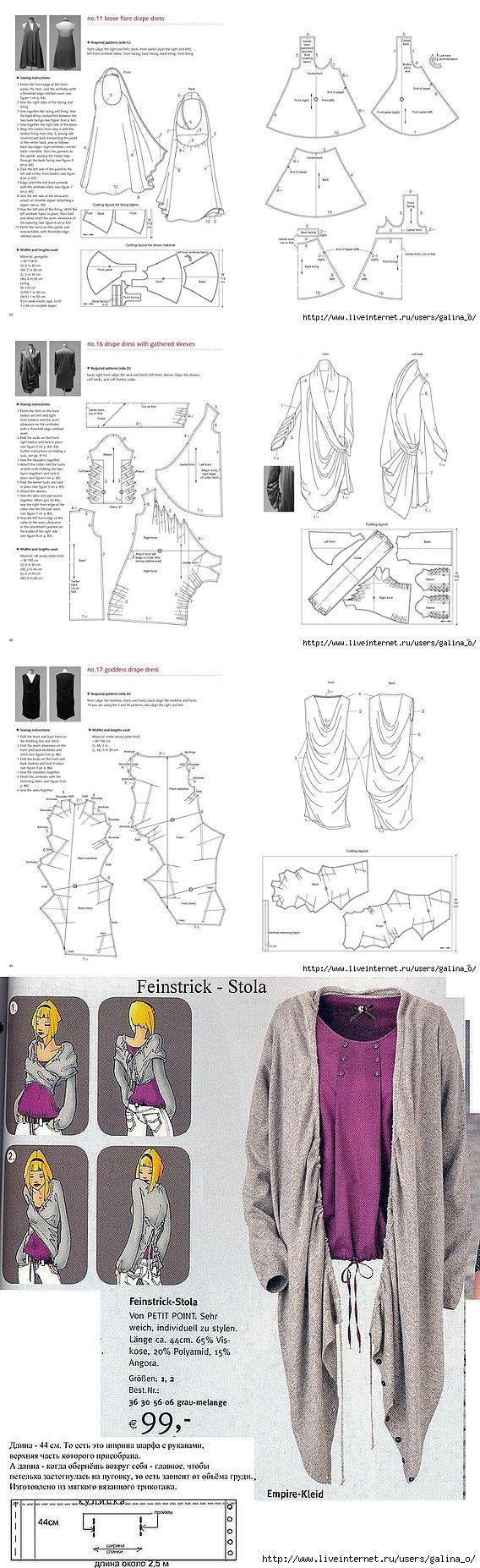 Красивая одежда-простые выкройки...<3 Deniz <3