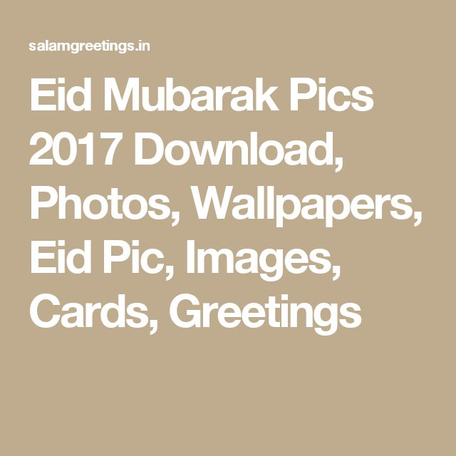 Eid Mubarak Pics 2017 Download, Photos, Wallpapers, Eid Pic, Images, Cards, Greetings