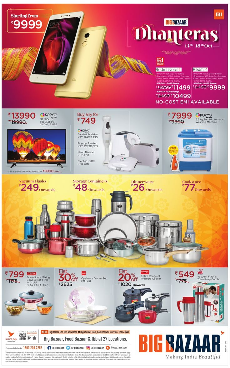 big-bazaar-dhanteras-offers-on-mobiles-ad-bombay-times-17-10-2017