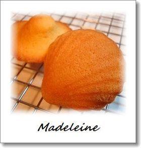 ♡超簡単!混ぜるだけ マドレーヌ♡ by ケリー ドール子 [クックパッド] 簡単おいしいみんなのレシピが137万品