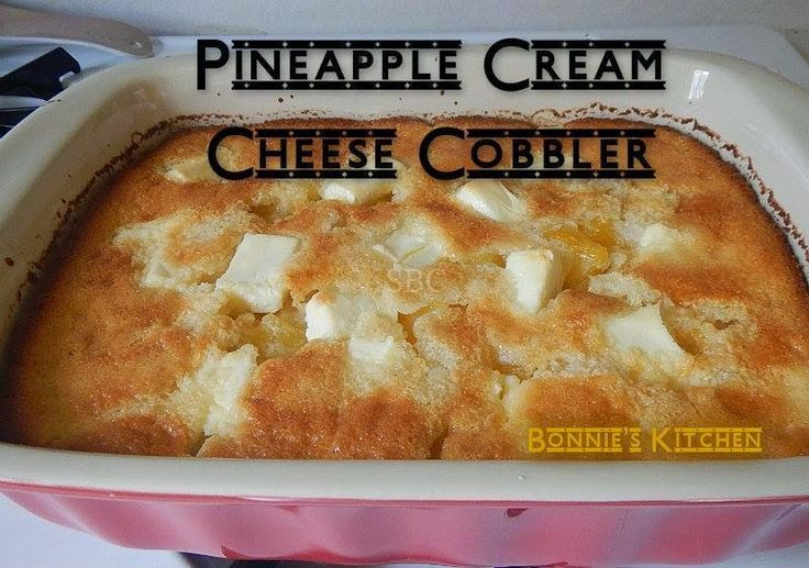 Pineapple Cream Cheese Cobbler. I'll use gluten free flour(all purpose), to make this gluten free.  Would be so good as a breakfast dessert with coffee <3