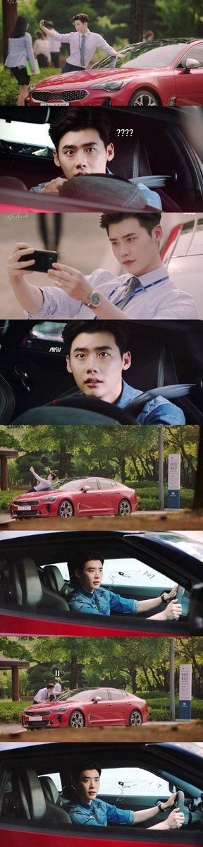 Lee jong suk ❤❤ while you were sleeping drama vs W Two worlds Red car ^^