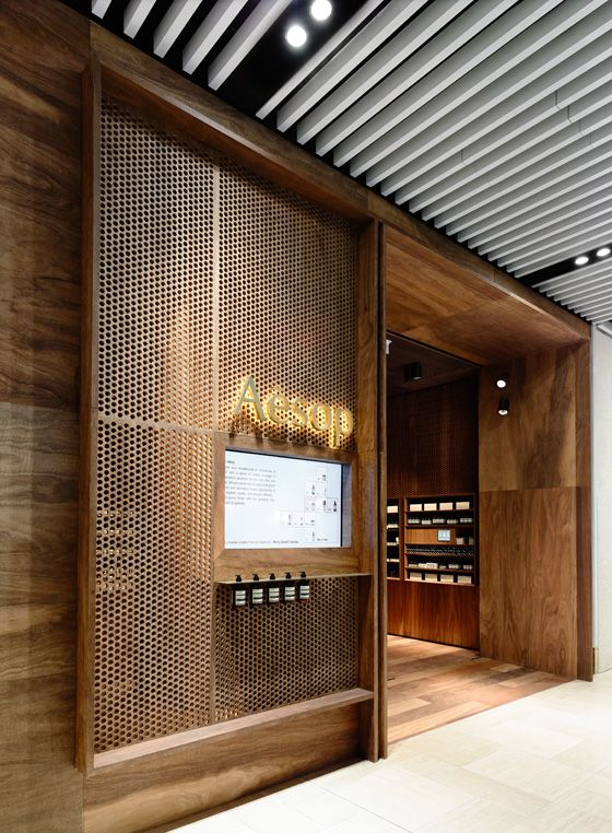 Aesop Emporium, Melbourne by KTA & .PSLAB, photo: Derek Swalwell