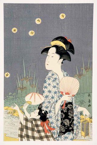 四季の美人 蛍狩り 栄松斎長喜  生没年: ?  制作年: 寛政年間(1789~1801)中期 団扇と螢籠をもつ美人の背景に、カキツバタの花が描かれているのにお気づきでしょうか? のんびりとした風情ですが、子供のしぐさや空に舞うホタルの光の配置にはリズミカルな動きがあります。栄松斎長喜(えいしょうさいちょうき)は、歌磨に影響を受けた美人画で知られています。